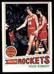 1977 Topps #84  Kevin Kunnert  Front Thumbnail