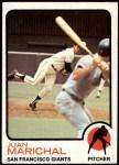 1973 Topps #480  Juan Marichal  Front Thumbnail