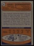 1974 Topps #44  Gary Dornhoefer  Back Thumbnail