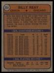 1974 Topps #204  Billy Reay  Back Thumbnail
