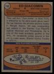 1974 Topps #160  Ed Giacomin  Back Thumbnail