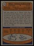 1974 Topps #116  Bill Hogaboam  Back Thumbnail