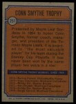 1974 Topps #251   -  Bernie Parent Conn Smythe Throphy Back Thumbnail
