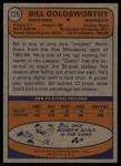 1974 Topps #220  Bill Goldsworthy  Back Thumbnail