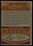 1974 Topps #78  Jim Roberts  Back Thumbnail