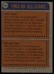 1974 Topps #134   -  Bill Goldsworthy All-Star Back Thumbnail