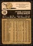 1973 O-Pee-Chee #126  Jim Brewer  Back Thumbnail