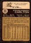 1973 O-Pee-Chee #300  Steve Carlton  Back Thumbnail