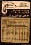 1973 O-Pee-Chee #104  Reggie Cleveland  Back Thumbnail