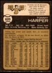 1973 O-Pee-Chee #620  Tommy Harper  Back Thumbnail
