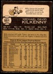 1973 O-Pee-Chee #551  Mike Kilkenny  Back Thumbnail