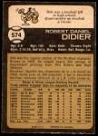 1973 O-Pee-Chee #574  Bob Didier  Back Thumbnail