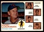 1973 O-Pee-Chee #81   -  Whitey Lockman / Hank Aguirre / Ernie Banks / Larry Jansen / Pete Resier Cubs Leaders Front Thumbnail