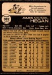 1973 O-Pee-Chee #382  Mike Hegan  Back Thumbnail