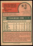 1975 O-Pee-Chee #388  Steve Stone  Back Thumbnail