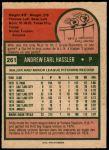 1975 O-Pee-Chee #261  Andy Hassler  Back Thumbnail