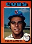 1975 O-Pee-Chee #604  Oscar Zamora  Front Thumbnail
