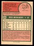 1975 O-Pee-Chee #392  Bruce Bochte  Back Thumbnail