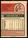 1975 O-Pee-Chee #239  George Stone  Back Thumbnail
