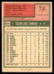 1975 O-Pee-Chee #604  Oscar Zamora  Back Thumbnail
