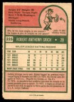 1975 O-Pee-Chee #225  Bobby Grich  Back Thumbnail