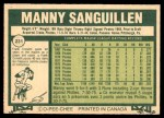 1977 O-Pee-Chee #231  Manny Sanguillen  Back Thumbnail