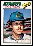 1977 O-Pee-Chee #151  Dave Pagan  Front Thumbnail