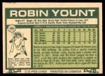 1977 O-Pee-Chee #204  Robin Yount  Back Thumbnail