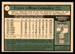 1979 O-Pee-Chee #4  Ross Grimsley  Back Thumbnail