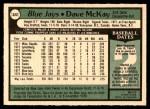 1979 O-Pee-Chee #322  Dave McKay  Back Thumbnail
