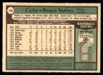 1979 O-Pee-Chee #238  Bruce Sutter  Back Thumbnail
