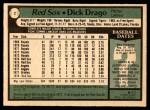 1979 O-Pee-Chee #2  Dick Drago  Back Thumbnail