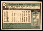 1979 O-Pee-Chee #370  Burt Hooton  Back Thumbnail