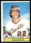 1979 O-Pee-Chee #268  Jack Clark  Front Thumbnail