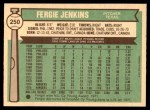 1976 O-Pee-Chee #250  Fergie Jenkins  Back Thumbnail