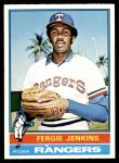 1976 O-Pee-Chee #250  Fergie Jenkins  Front Thumbnail