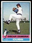 1976 O-Pee-Chee #227  Oscar Zamora  Front Thumbnail