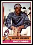 1976 O-Pee-Chee #570  George Hendrick  Front Thumbnail