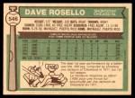 1976 O-Pee-Chee #546  Dave Rosello  Back Thumbnail
