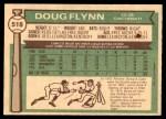 1976 O-Pee-Chee #518  Doug Flynn  Back Thumbnail
