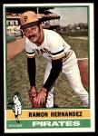 1976 O-Pee-Chee #647  Ramon Hernandez  Front Thumbnail