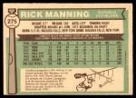 1976 O-Pee-Chee #275  Rick Manning  Back Thumbnail