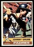 1976 O-Pee-Chee #422  Johnny Grubb  Front Thumbnail
