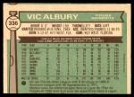 1976 O-Pee-Chee #336  Vic Albury  Back Thumbnail