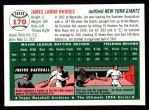1954 Topps Archives #170  Dusty Rhodes  Back Thumbnail