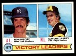 1979 Topps #5   -  Ron Guidry / Gaylord Perry Victory Leaders   Front Thumbnail