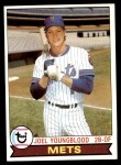 1979 Topps #109  Joel Youngblood  Front Thumbnail