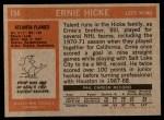1972 Topps #154  Ernie Hicke  Back Thumbnail