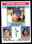 1976 topps 199 tom seaver randy jones andy messersmith nl victory leaders 7 nm. Black Bedroom Furniture Sets. Home Design Ideas