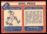 1968 Topps #110  Noel Price  Back Thumbnail
